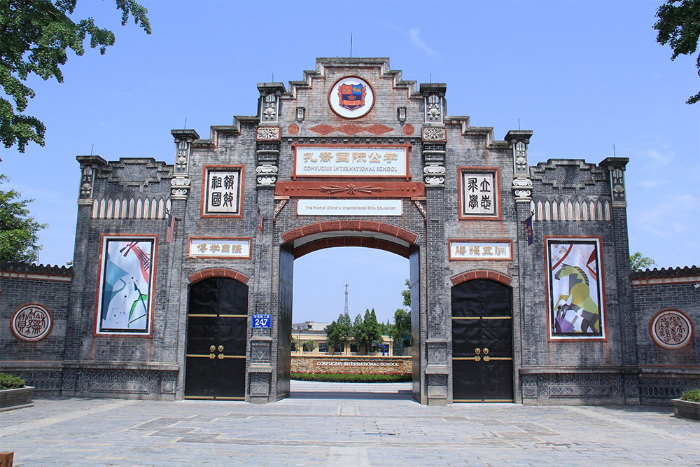 Guangzhoushi-Jinzhongzi-Kindergarten-in-china-5.jpg