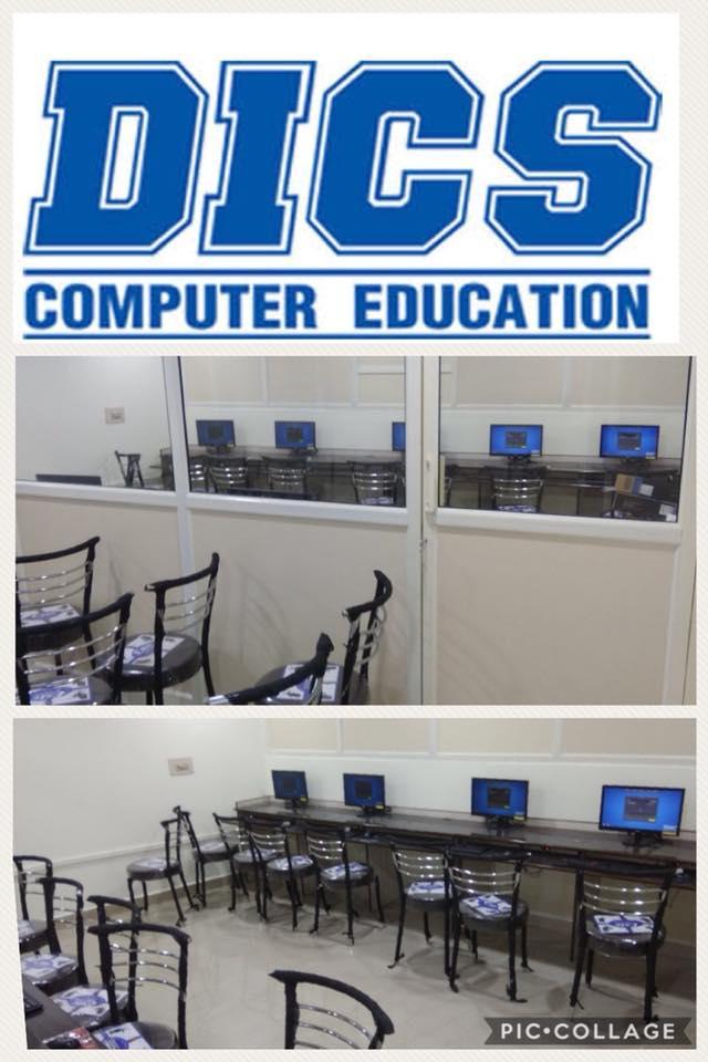 DICS-Institute-in-India.jpg