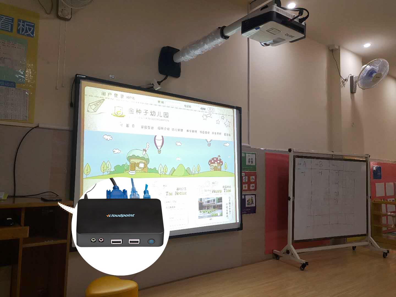 Guangzhoushi-Jinzhongzi-Kindergarten-in-china-7.jpg