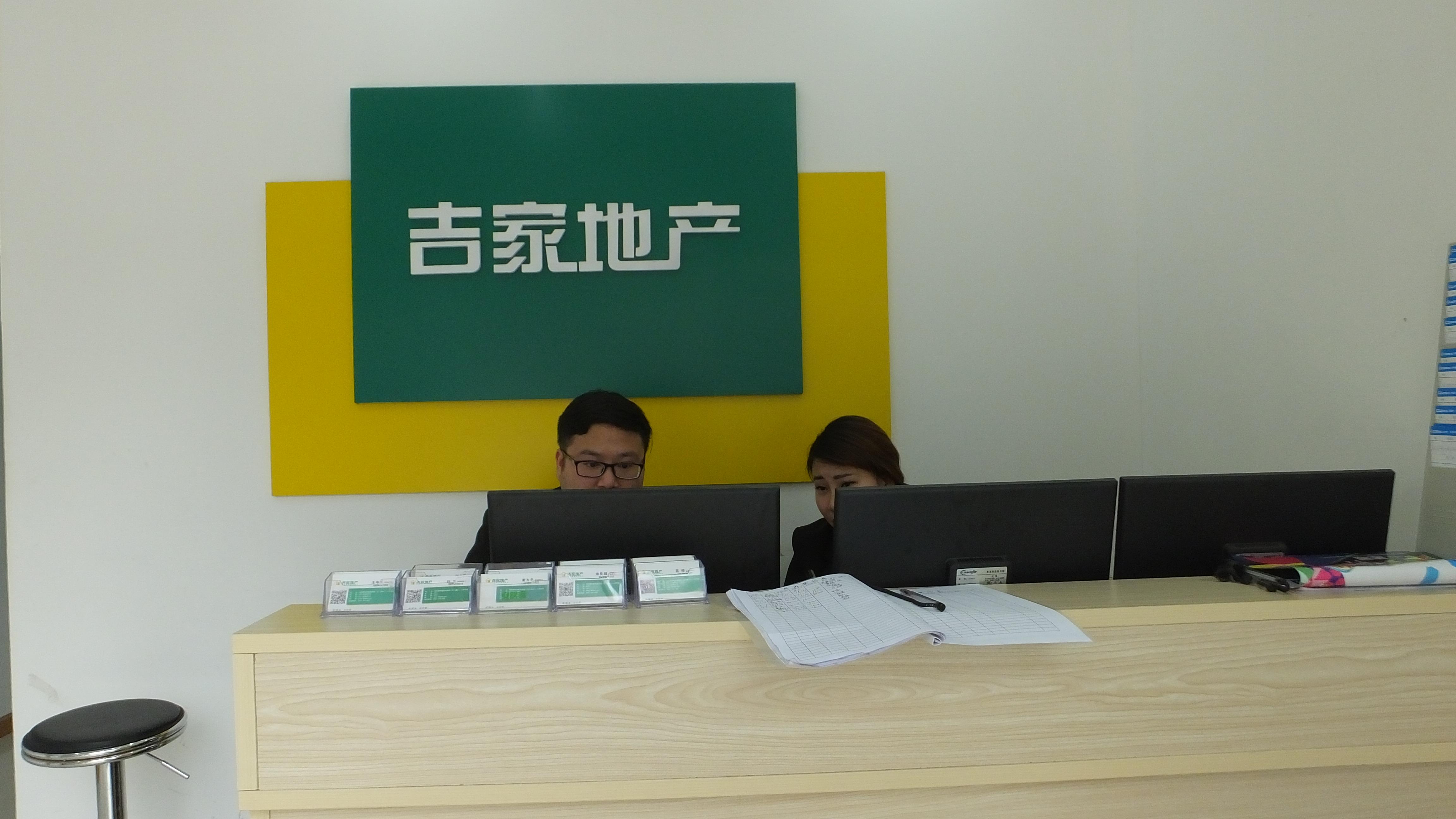 JJW-Real-Estate-in-China1.JPG
