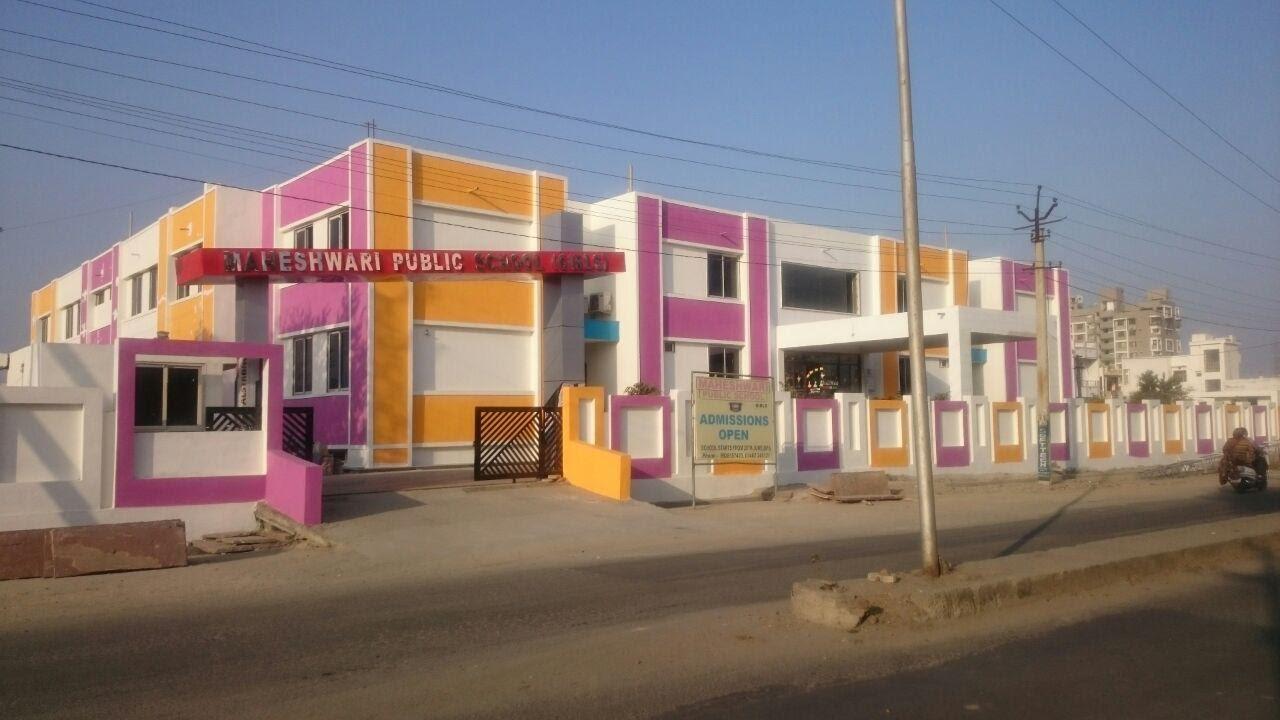 MPS-Public-School-Bhilwara-In-India-0.jpg