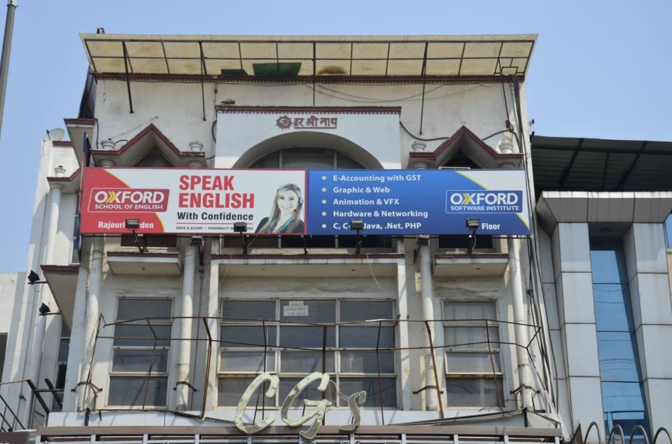 Oxford-Institute-In-India-1.jpg