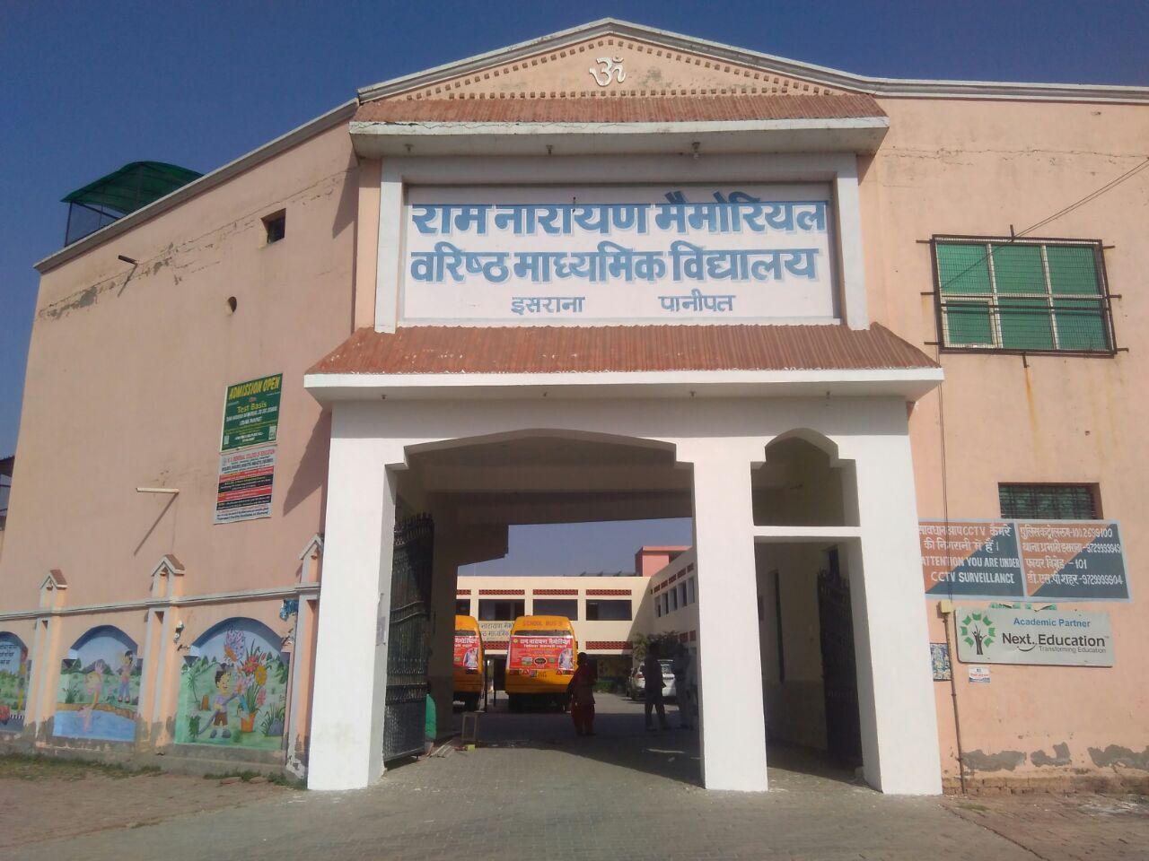 Ram-Narayan-Memorial-Sr-Sec-School-in-india-1.jpg