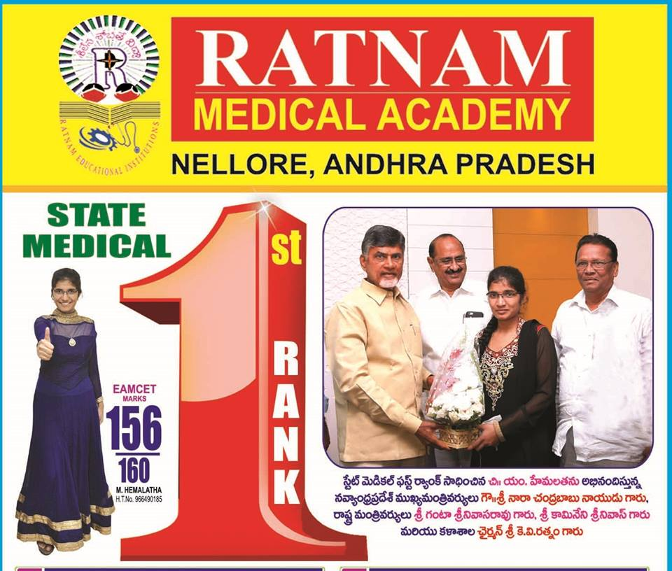 Ratnam-Medical-Academy-In-India-1.jpg