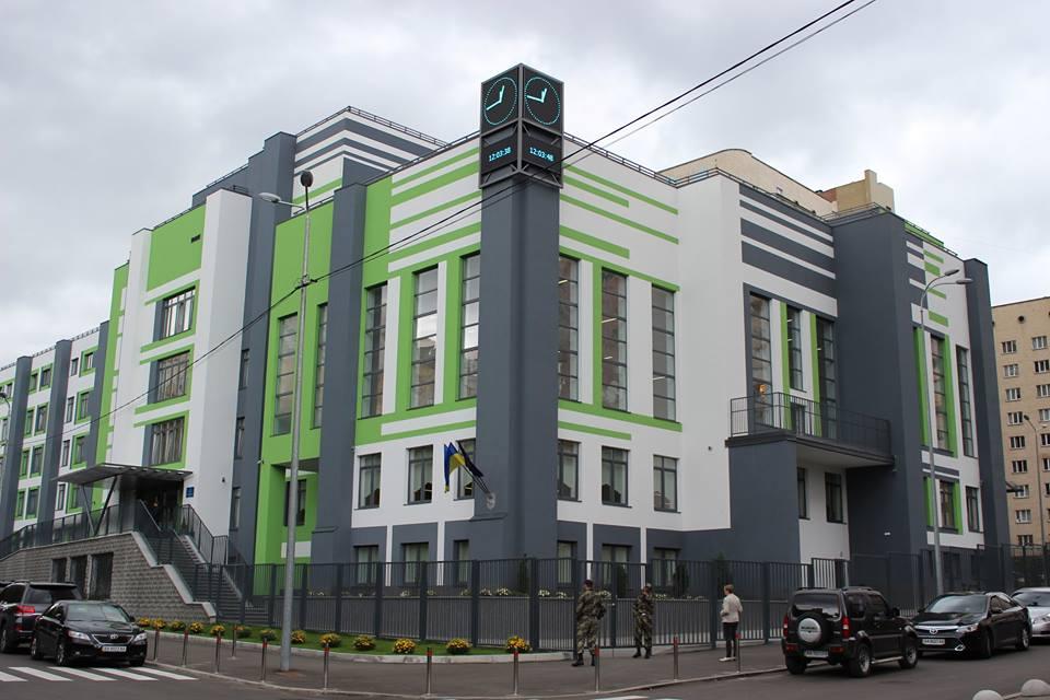 School-ERUDIT-in-Ukraine-1.jpg
