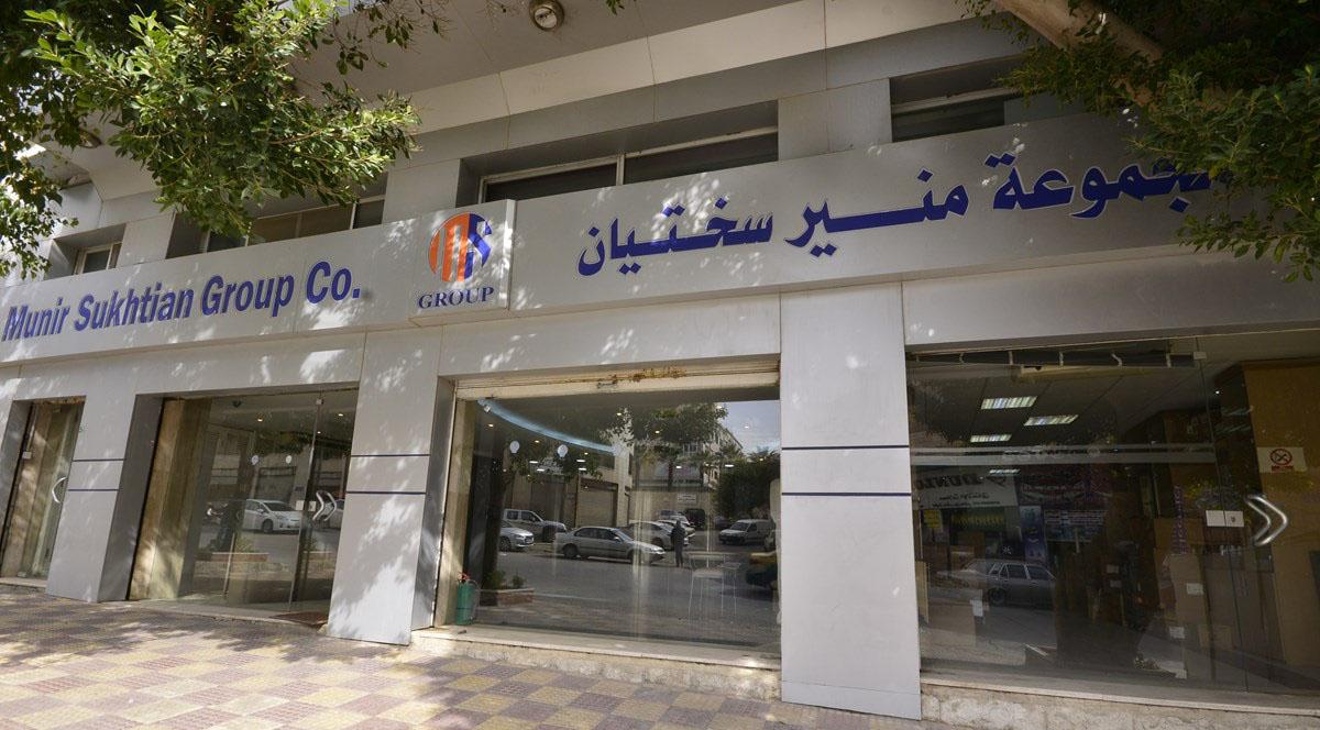 Sukhtian-Group-Company-in-Jordan1.JPG