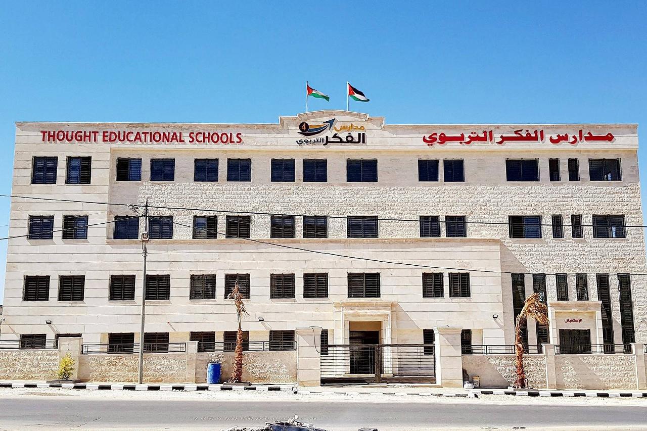 Thought-Educational-Schools-in-Jordan-East-Amman-Branch1.jpg